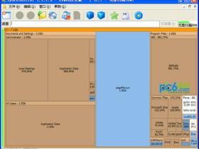 磁盘空间分析工具 | SpaceSniffer