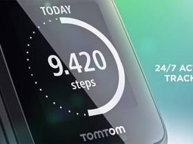 TomTom SPARK——运动手表评测