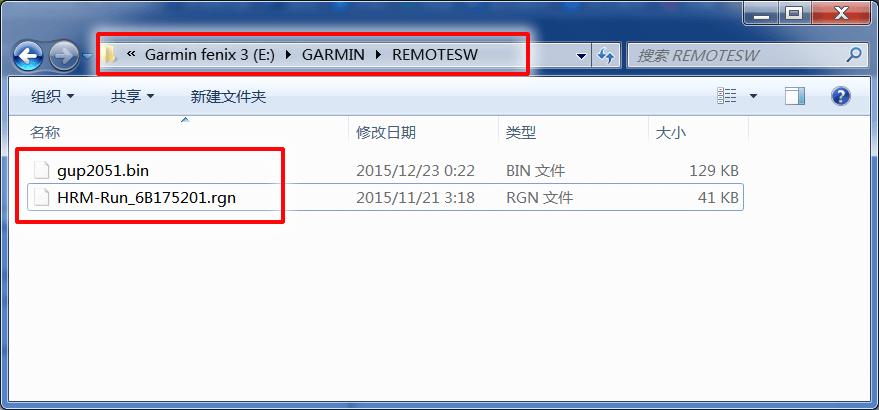 Fenix3/tactix Bravo/Fenix3HR刷Beta版固件教程(仅限英文)