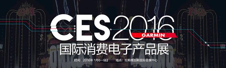 【CES2016】Garmin新品:Fenix3 HR 光电心律版