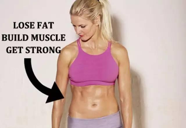 减掉脂肪的同时又保持精实的肌肉!