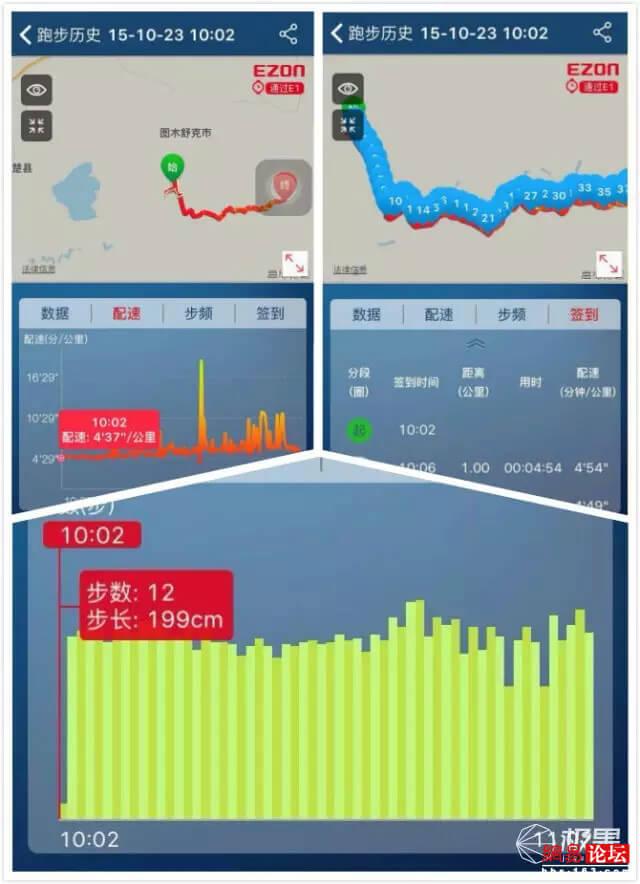 宜准轻跑马拉松跑步手表E1——体验&评测